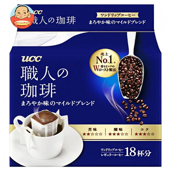 UCC 職人の珈琲 ドリップコーヒー まろやか味のマイルドブレンド (7g×18P)×12(6×2)袋入