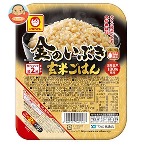 東洋水産 金のいぶき 玄米ごはん 160g×20(10×2)個入