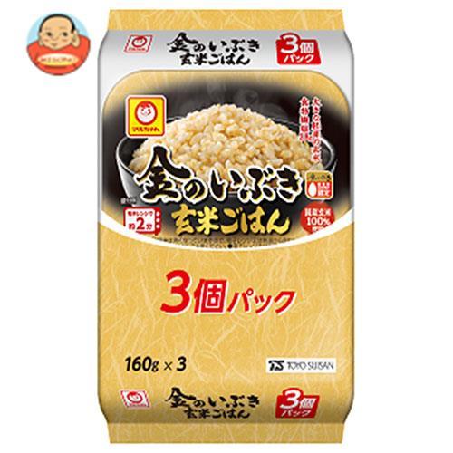 東洋水産 金のいぶき 玄米ごはん 3個パック (160g×3個)×8個入