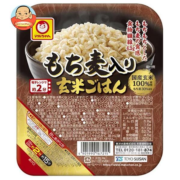 東洋水産 もち麦入り 玄米ごはん 160g×20(10×2)個入
