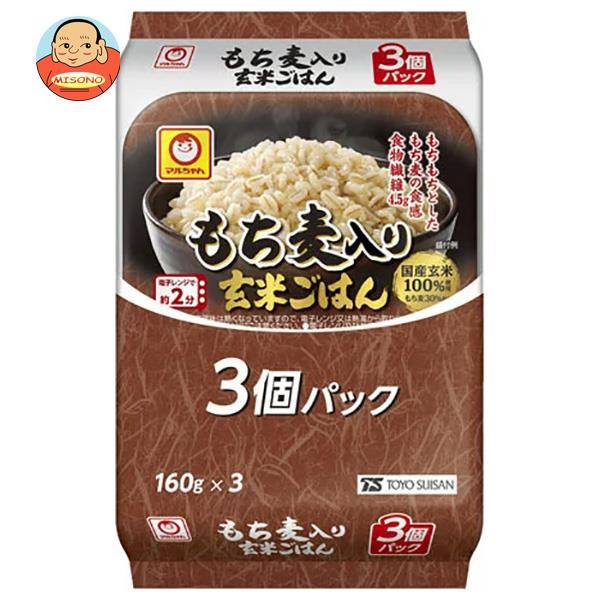 東洋水産 もち麦入り 玄米ごはん 3個パック (160g×3個)×8個入