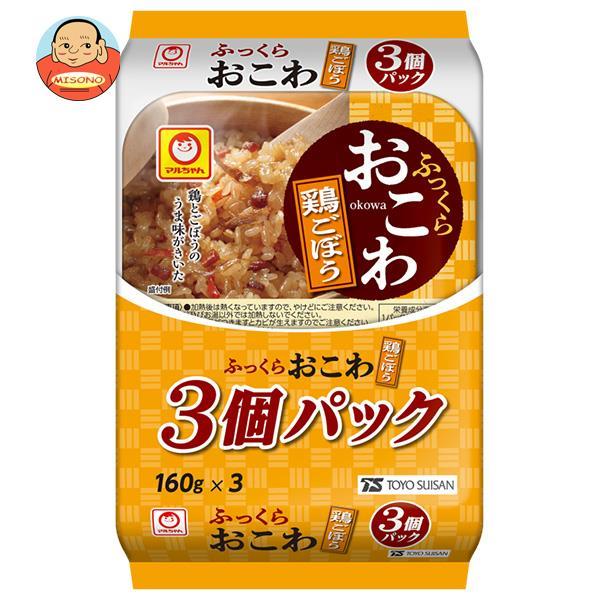 東洋水産 ふっくらおこわ 鶏ごぼう 3個パック (160g×3個)×8個入