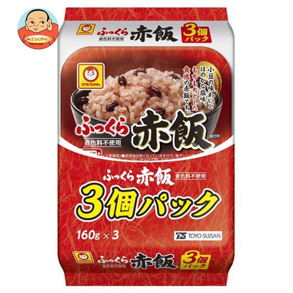 東洋水産 ふっくら赤飯 3個パック (160g×3個)×8個入