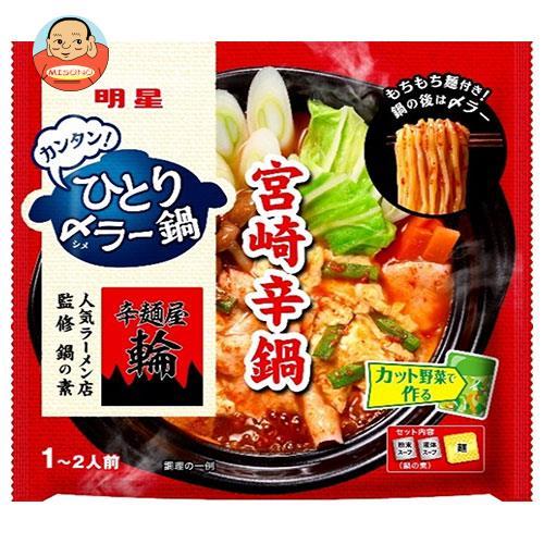 明星食品 ひとり〆ラー鍋 辛麺屋輪監修 宮崎辛鍋 111g×12個入