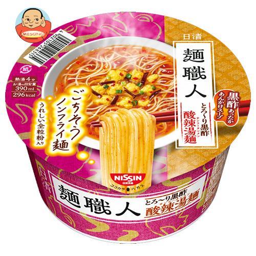 日清食品 日清麺職人 とろ~り黒酢酸辣湯麺 79g×12個入