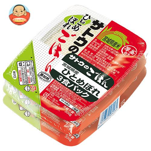 サトウ食品 サトウのごはん 宮城県産ひとめぼれ 3食セット 200g×3食×12個入