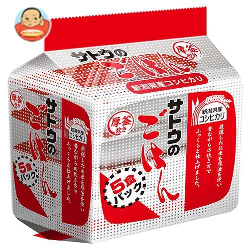 サトウ食品 サトウのごはん 新潟県産コシヒカリ 5食パック 200g×5食×8個入