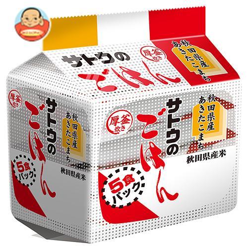 サトウ食品 サトウのごはん 秋田県産あきたこまち 5食パック 200g×5食×8個入