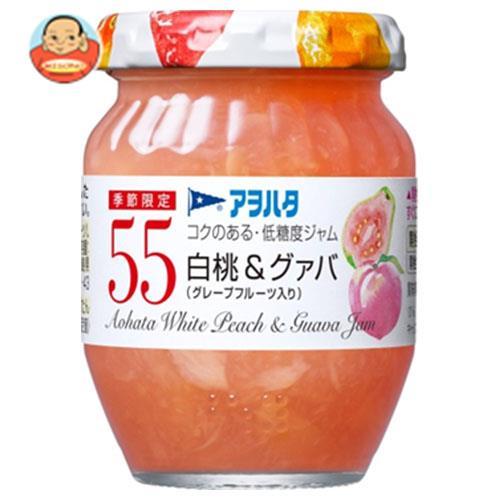アヲハタ 55 白桃&グァバ(グレープフルーツ入り) 150g瓶×12個入