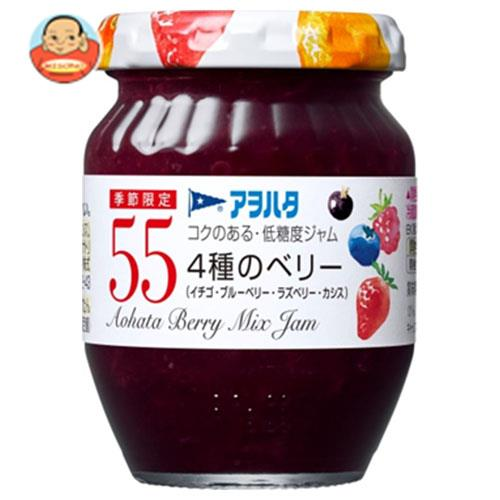 アヲハタ 55 4種のベリー(イチゴ ブルーベリー ラズベリー カシス) 150g瓶×12個入