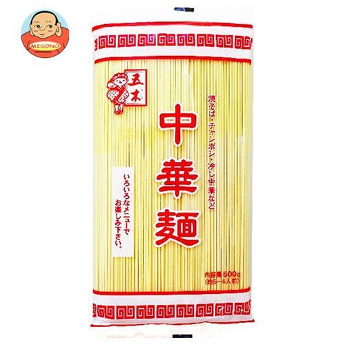五木食品 業務用 中華麺 500g×20個入