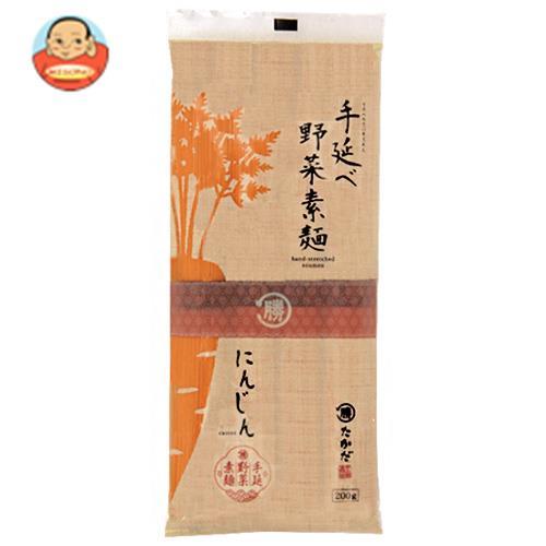 マル勝高田 手延べ野菜素麺 にんじん 200g×20袋入