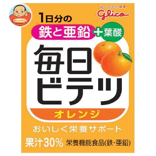 江崎グリコ 毎日ビテツ オレンジ 100ml紙パック×15本入