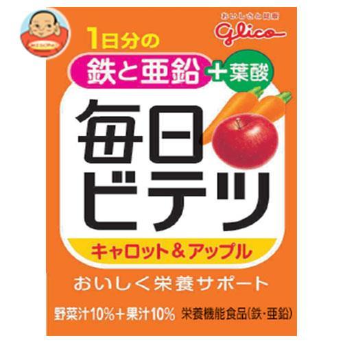 江崎グリコ 毎日ビテツ キャロット&アップル 100ml紙パック×15本入