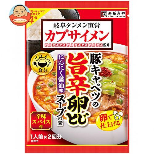 寿がきや カプサイメン監修 豚キャベツの旨辛卵とじスープの素 58g×10袋入