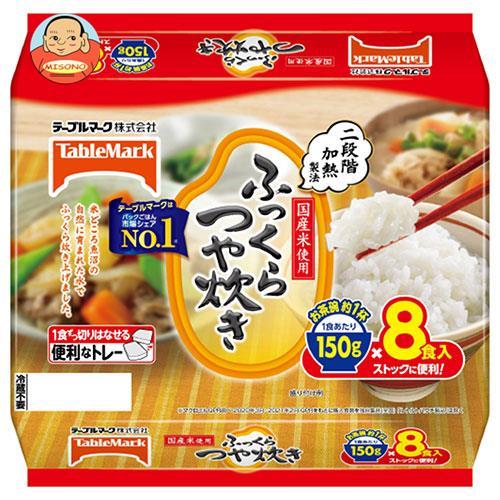 テーブルマーク ふっくらつや炊き(分割) 8食 (150g×2食×4食)×6個入