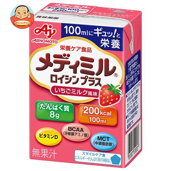 味の素 メディミル ロイシンプラス いちごミルク風味 100ml紙パック×15本入