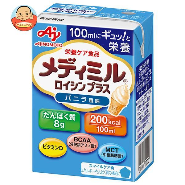 味の素 メディミル ロイシンプラス バニラ風味 100ml紙パック×15本入