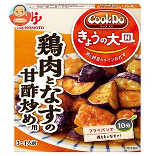 味の素 CookDo(クックドゥ) きょうの大皿 鶏肉となすの甘酢炒め用 100g×10個入
