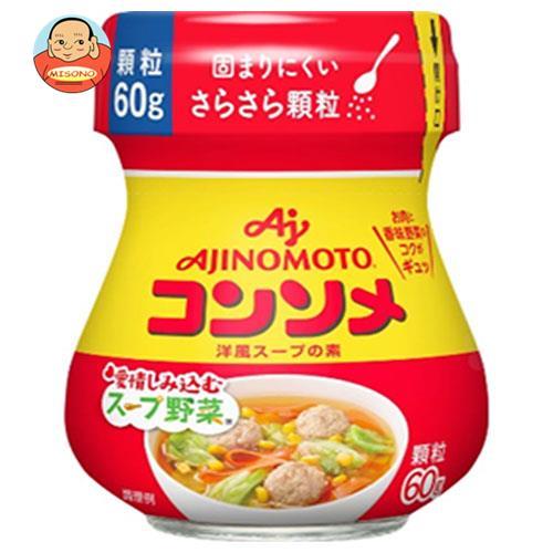 味の素 コンソメ 顆粒 60g瓶×10個入