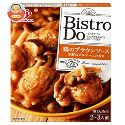 味の素 Bistro Do(ビストロドゥ) 鶏のブラウンソース 140g×10個入
