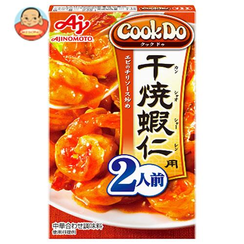 味の素 CookDo(クックドゥ) 干焼蝦仁(カンシャオシャーレン)用 2人前 64g×10個入