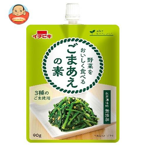イチビキ 野菜をおいしく食べる ごまあえの素 90g×10本入