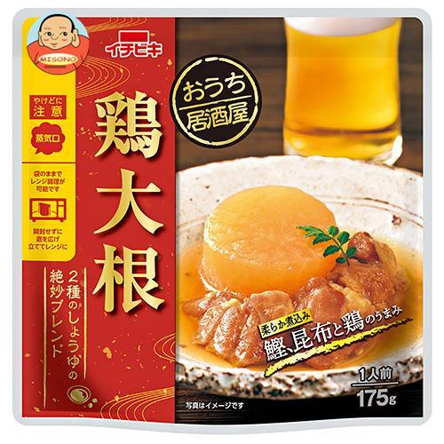 イチビキ おうち居酒屋 鶏大根 175g×10個入