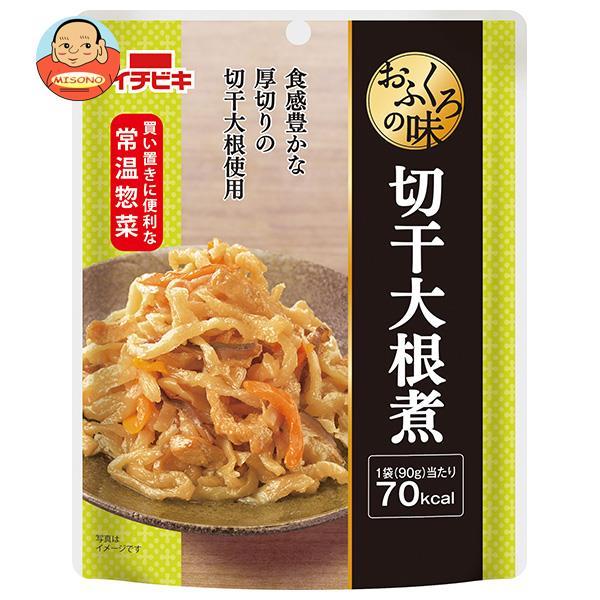 イチビキ おふくろの味 切干大根煮 90g×10袋入