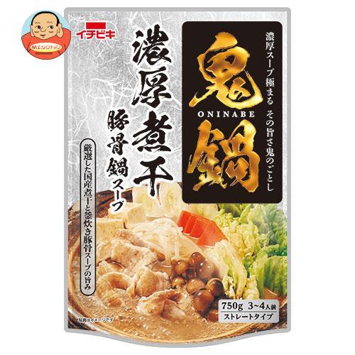 イチビキ ストレート 鬼鍋 濃厚煮干豚骨鍋スープ 750g×10袋入