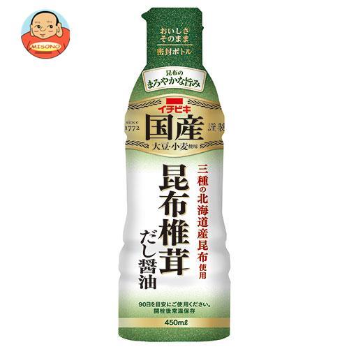 イチビキ 国産 昆布椎茸だし醤油 450ml×8本入