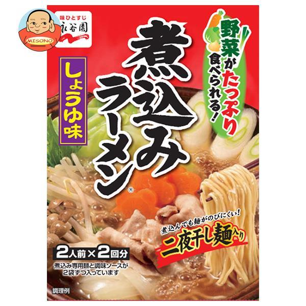 永谷園 煮込みラーメン しょうゆ味 294g×6箱入
