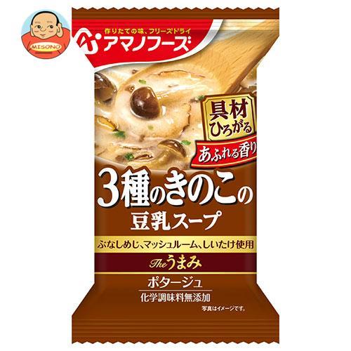 アマノフーズ フリーズドライ Theうまみ 3種のきのこの豆乳スープ 10食×6箱入