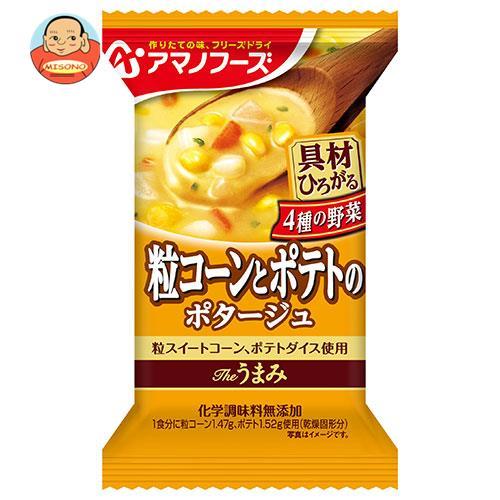 アマノフーズ フリーズドライ Theうまみ 粒コーンとポテトのポタージュ 10食×6箱入