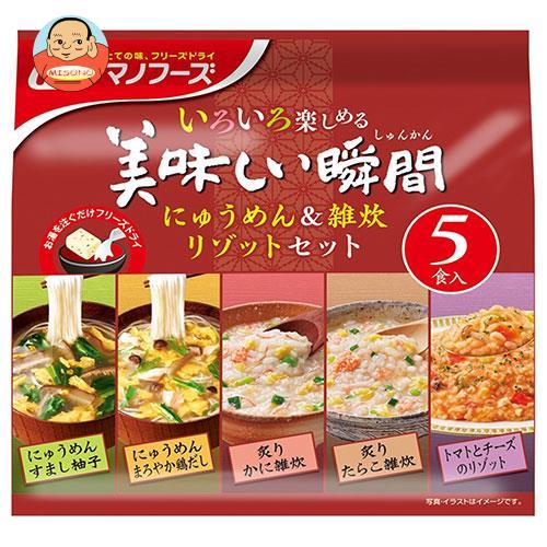 アマノフーズ 美味しい瞬間 にゅうめん&雑炊 リゾットセット 5食×12袋入