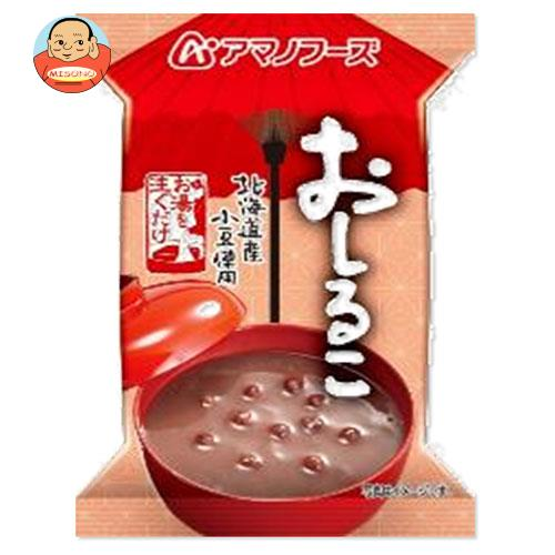 アマノフーズ おしるこ 10食×3箱入