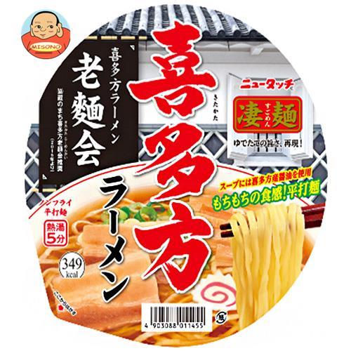 ヤマダイ ニュータッチ 凄麺 喜多方ラーメン 115g×12個入
