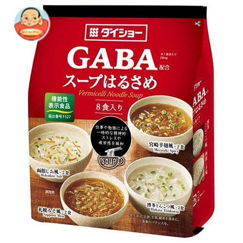 ダイショー GABA配合スープはるさめ【機能性表示食品】 104.6g(8食入り)×10袋入