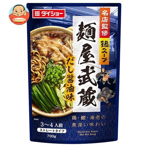 ダイショー 名店監修鍋スープ 麺屋武蔵 だし醤油味 700g×10袋入