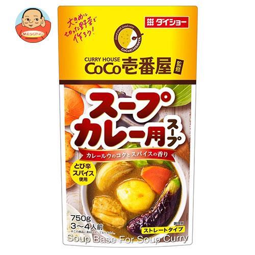 ダイショー CoCo壱番屋監修 スープカレー用スープ 750g×10袋入