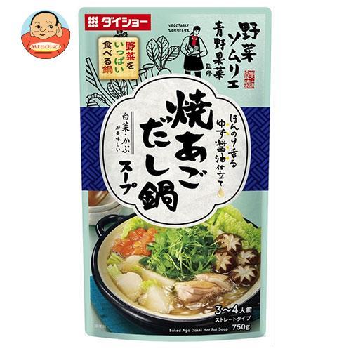 ダイショー 野菜ソムリエ青野果菜監修 野菜をいっぱい食べる鍋 焼あごだし鍋スープ 750g×10袋入