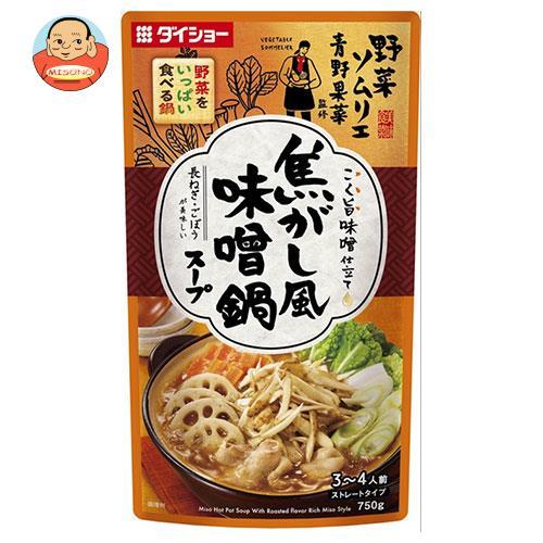 ダイショー 野菜ソムリエ青野果菜監修 野菜をいっぱい食べる鍋 焦がし風味噌鍋スープ 750g×10袋入