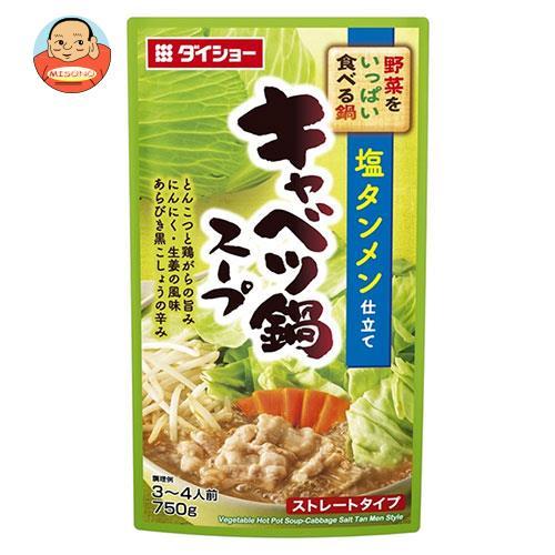 ダイショー 野菜をいっぱい食べる鍋 キャベツ鍋スープ 750g×10袋入