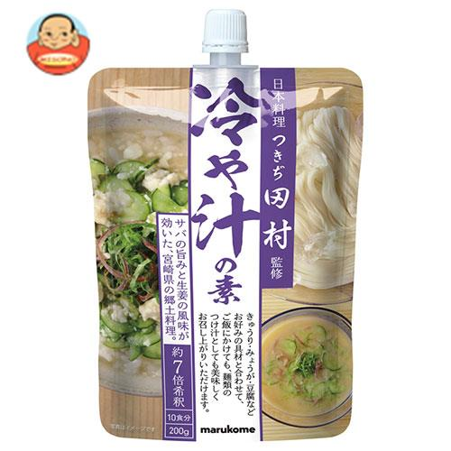 マルコメ つきぢ田村監修 冷や汁の素 200g×32(8×4)本入
