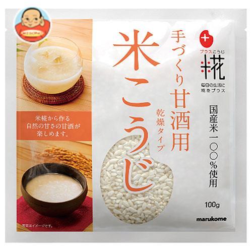 マルコメ プラス糀 甘酒用国産米 米こうじ 100g×32(8×4)袋入