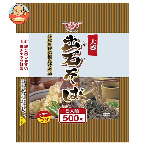 田靡製麺 大盛出石そば 500g×12袋入