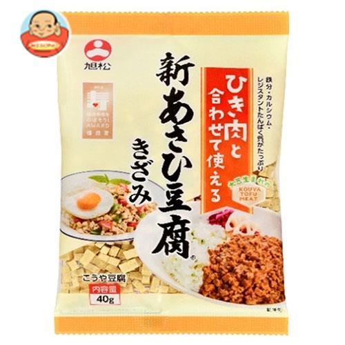 旭松食品 新あさひ豆腐 きざみ 40g×10袋入