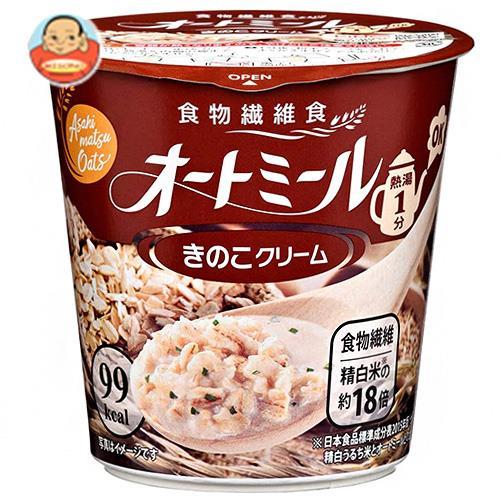 旭松食品 オートミール きのこクリーム 24.2g×12個入