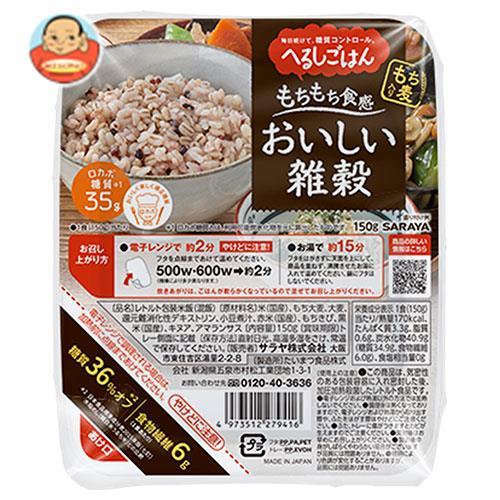 サラヤ へるしごはん おいしい雑穀 150g×24個入