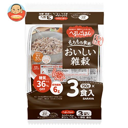 サラヤ へるしごはん おいしい雑穀 (150g×3食)×8個入